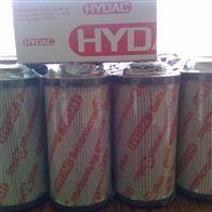 贺德克液压油滤芯0800D010BN4HC价格好