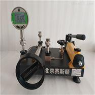 油壓壓力校驗器