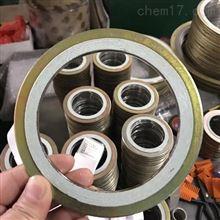 C1220四氟金属缠绕垫片出厂价