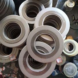 DN1000高温高压316金属石墨缠绕垫 带一字筋金属垫