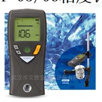 VT-05/06粘度计