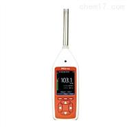 英國CIRRUS CR162B數據記錄型聲級計