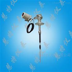 分体式射频导纳料位计_位料仪(高温)