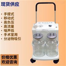 斯曼峰电动吸引器YX932D资质齐全价格优惠