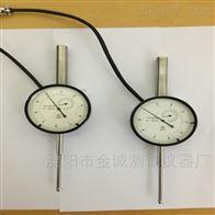 YWJ型型机电百分表(位移)