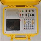 电能质量谐波分析仪