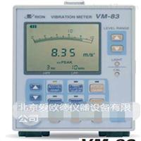 VM-83低频测振仪