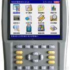 三相电能质量分析仪
