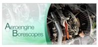 标准硬性管道镜航空发动机内窥镜