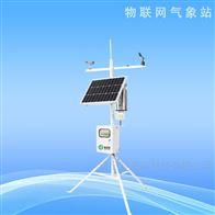 自动气象监测站SYS-QX7