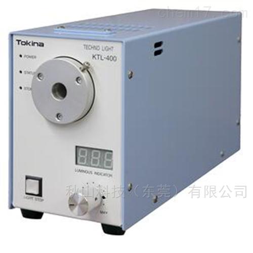 日本tokina图丽LED光源设备KTL-400