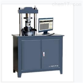 ALC-43炭块抗压、抗折强度测定仪