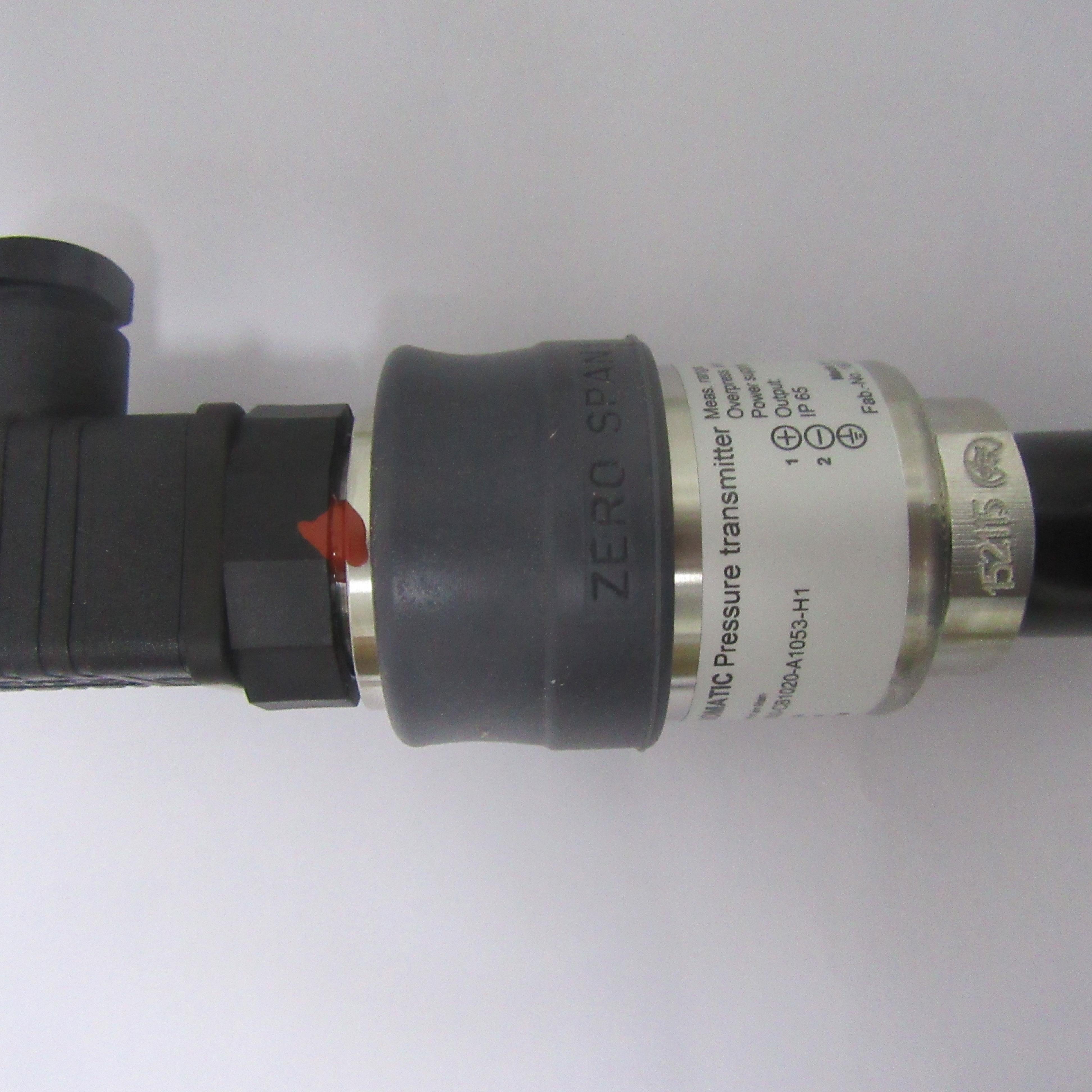汇聚德国工业报价Gemue G687 20D 1375E11/N