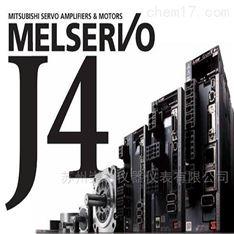 日本三菱伺服放大器MR-J4-700B