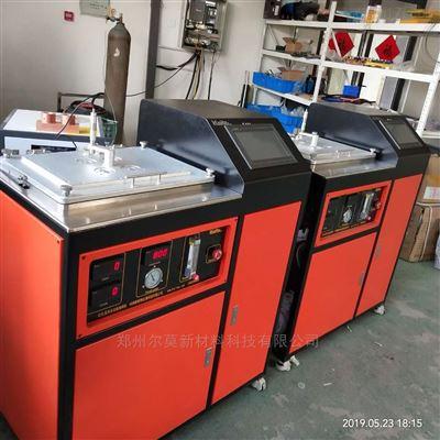KGRR-I全自动高频熔样机