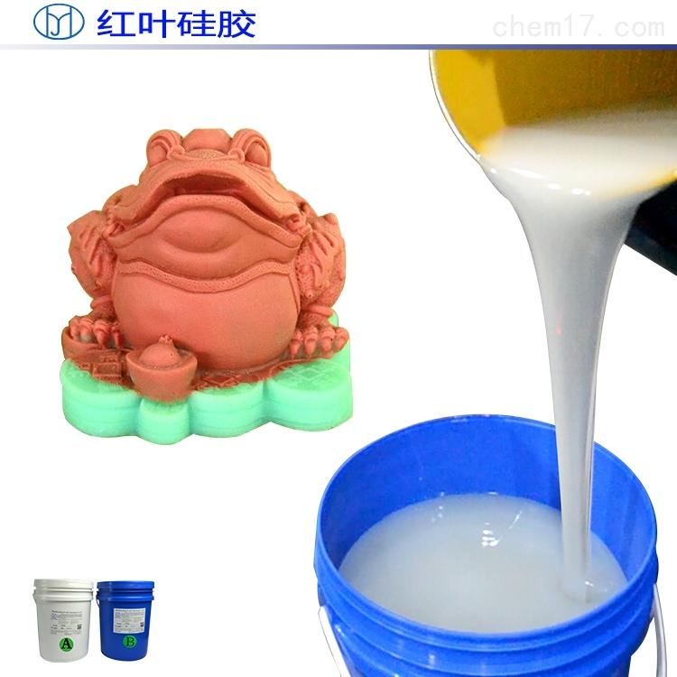 GRC雕塑液体模具硅胶