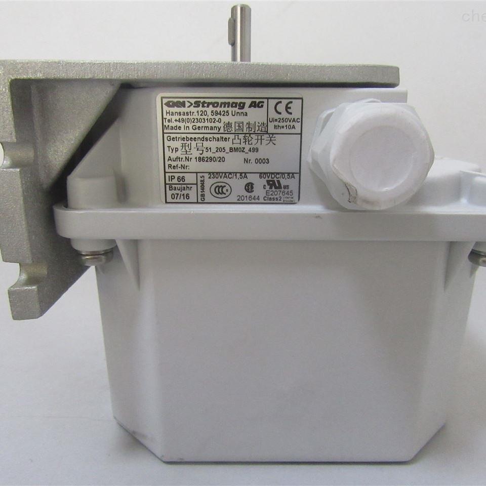 欧美原产地特惠系列HAM-LET 768LG-6-1/4