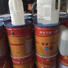 IPN8710防腐涂料 饮用水8710防腐漆