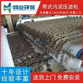 HYDY3500WP1FZ柳州打桩废水清洁设备2021版