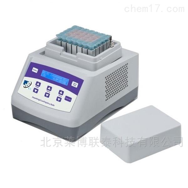干式恒温器加热型