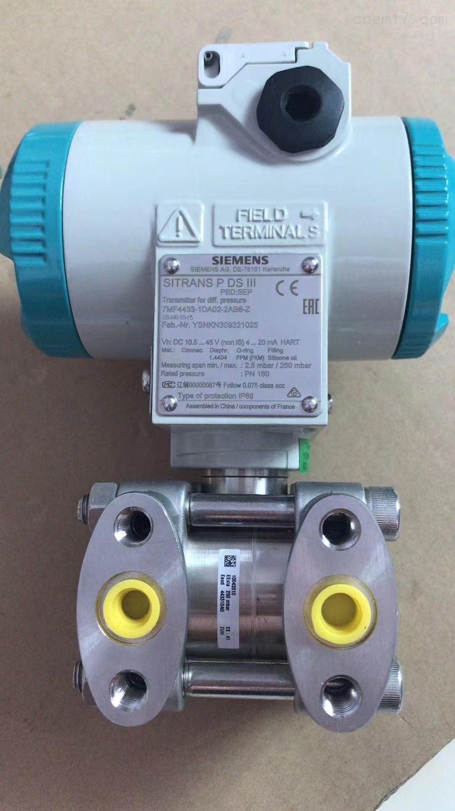 西门子7MF4633.压力变送器