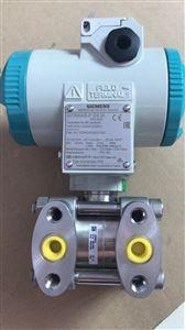 7MF4633-1EY02-2AB6西门子7MF4633.压力变送器