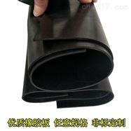 8厚丁晴橡胶板价格