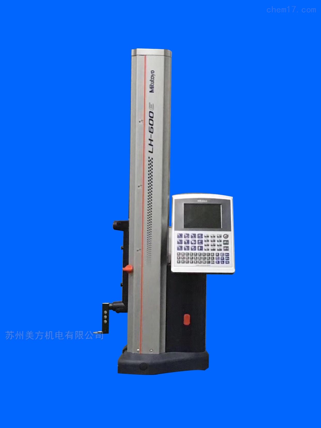 LH-600E三丰2D高度规518-352DC测高仪