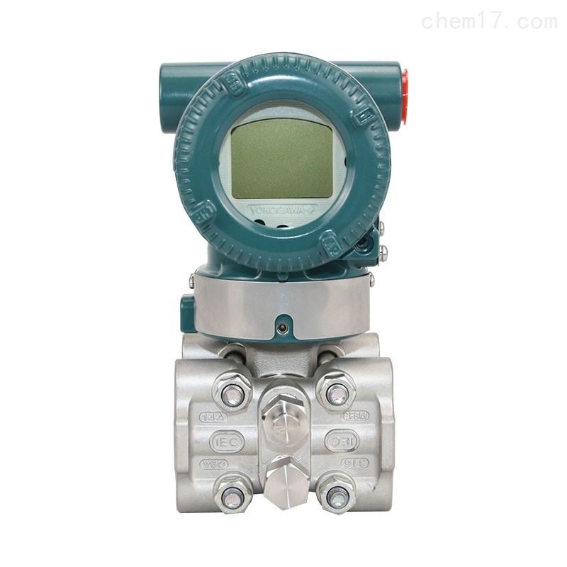横河川仪EJA110差压变送器原装正品现货