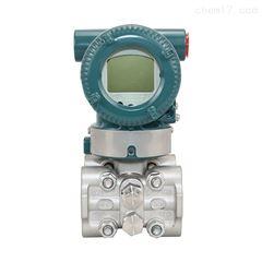 横河川仪EJA530E-JAS4N-017EL压力变送器
