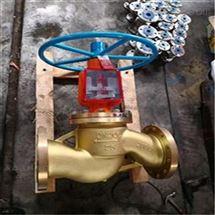 JY541W銅氧氣閥