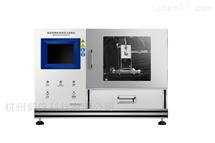 氧化性液体/时间压力试验仪