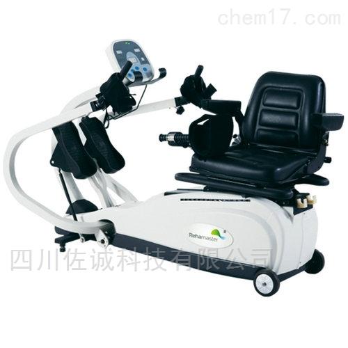 RH-SZLD-IA型四肢联动康复训练仪