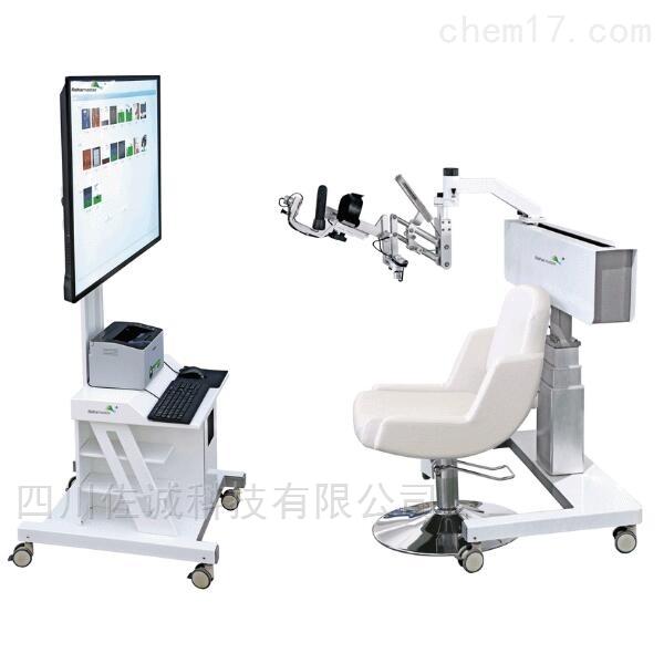 RH-K-SZFK-1型上肢反馈康复训练系统