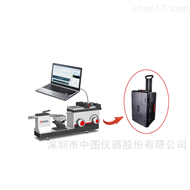 SJ5120-100 Smart光栅测长机