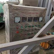 低价销售现货二手10型不锈钢压力喷雾造粒机