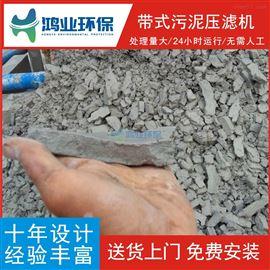 HYDY3500WP1FZ娄底2021版本石灰石制沙污泥过滤设备