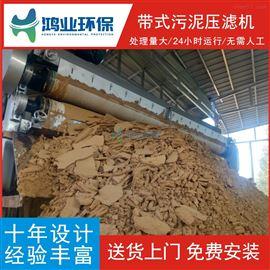 HYDY3500WP1FZ湛江创新科技鹅卵石制沙污泥脱水设备