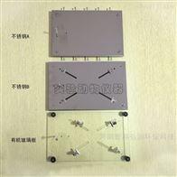 ZK-JPB-A大小鼠解剖板做工精细操作方便耐腐蚀易清洗