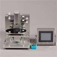 半导体硅晶片用测厚仪OZUMA22