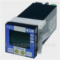 YPMS-48EC电导率仪日本山形东亚y-dkk
