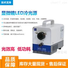 顯微鏡LED冷光源