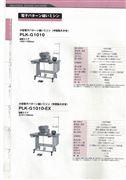 日本三菱缝纫机三菱电机株式会社PLK-G1010