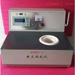 燃點測定儀檢測著火點溫度*煤炭化驗設備