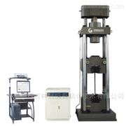 LAW-1000微机控制电液伺服钢绞线拉伸试验机