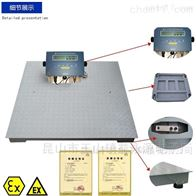 ACX化工厂防爆区用1T/t电子地磅价格