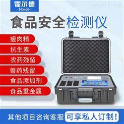 HED-G1800食品面粉中溴酸钾检测仪