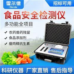HED-G1200食物氨基酸态氮含量检测仪厂家推荐款