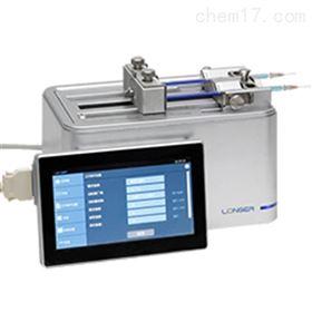 dLSP 500保定兰格数字实验室注射泵