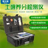 HED-GT2便携式土壤检测仪器